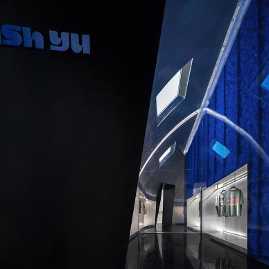 【季意】FISH-YU服装展厅_1621240309_4444754