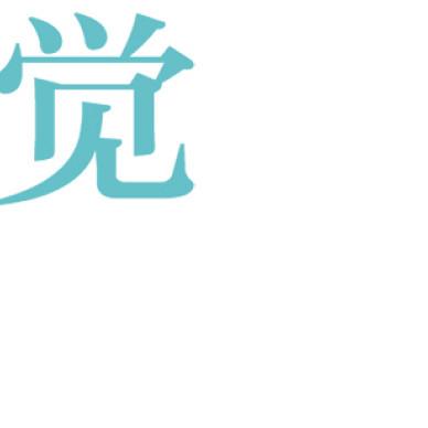 Shuran舒然美学_1622095190_4453055