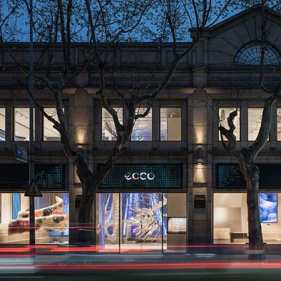 ECCO全球旗舰店造梦空间