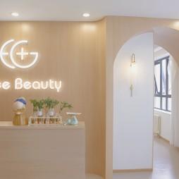 韩国EgeeBeauty皮肤管理_1634195674_4561032